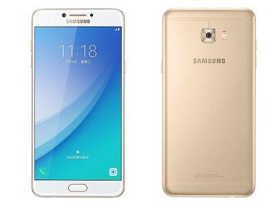 Los 16 megapíxeles frontales del Samsung Galaxy C7 Pro están a punto de salir de China