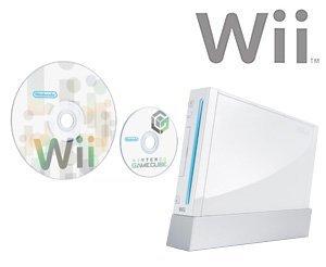Navegador Opera para la Wii el día 22