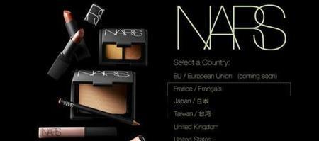 Próxima apertura de la tienda online NARS para Europa