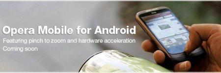 Opera Mobile llegará a Android el mes que viene, con aceleración gráfica