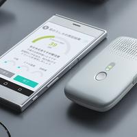 Si hueles mal, este gadget te lo dice: Kunkun Body detecta olores corporales nocivos