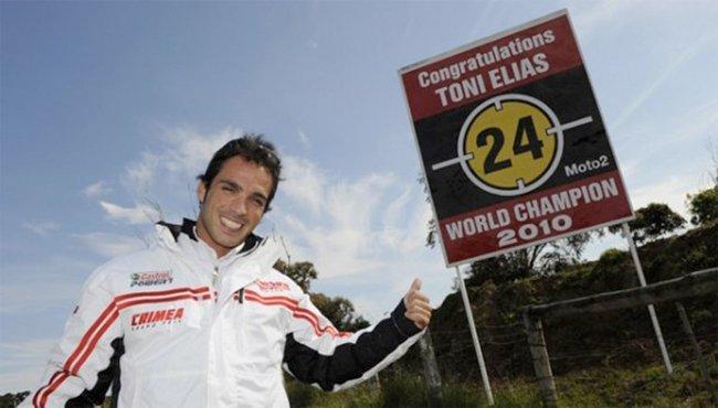 Toni Elías estará en MotoGP