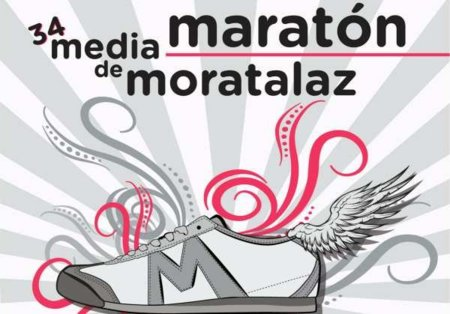 XXXIV Media Maratón de Moratalaz en Plena ciudad de Madrid