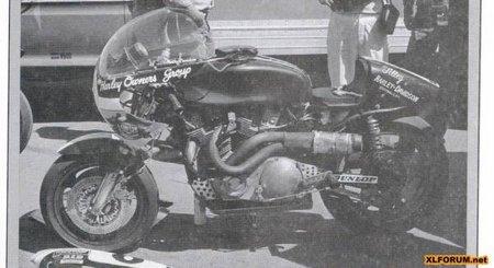 Harley Davidson Lucifer Hammer