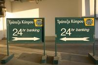 Donde dije digo, digo Chipre [Actualizado]