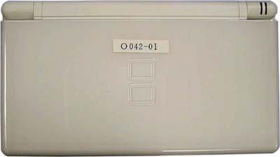 Imágenes de la Nintendo DS Lite, de verdad