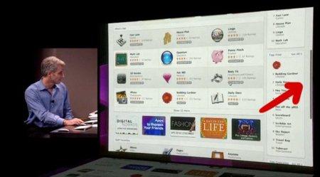 Mac OS X 10.7 Lion