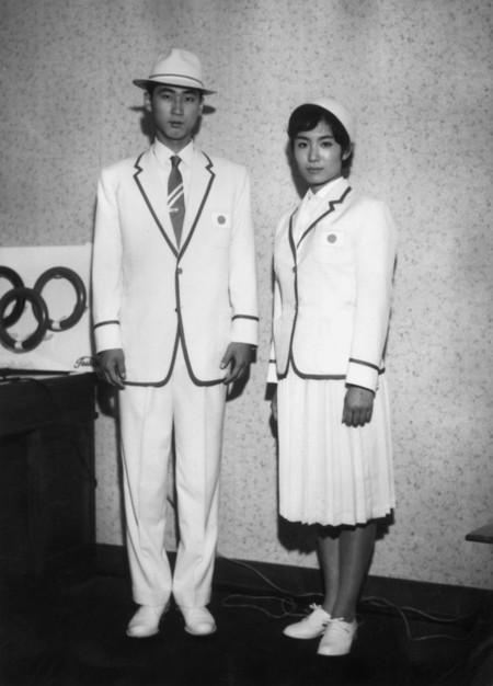 Japón 1960