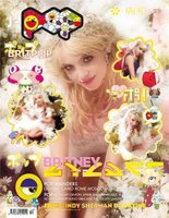 Britney Spears la muñequita manga