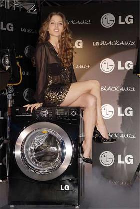 Quiero la lavadora de Elsa Pataky