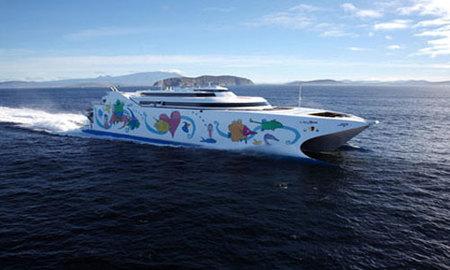 El ferry rápido más grande del mundo