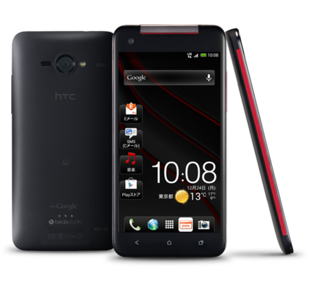 HTC J Butterfly, el teléfonotote se hace oficial