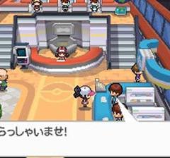 Foto 4 de 6 de la galería pokemon-blanco-y-pokemon-negro-nuevas-imagenes en Vida Extra