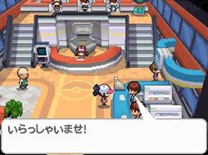 Foto de 'Pokémon Blanco' y 'Pokémon Negro', nuevas imágenes (4/6)