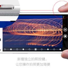 Foto 6 de 8 de la galería zte-nubia-z5s en Xataka Android