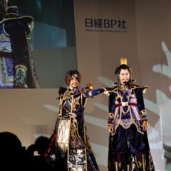 Foto 90 de 130 de la galería cosplay-tgs-2011 en Vida Extra