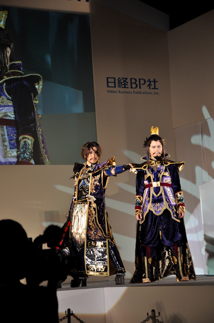 Cosplay TGS 2011