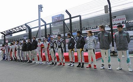 Lista de participantes en la Super Fórmula 2013