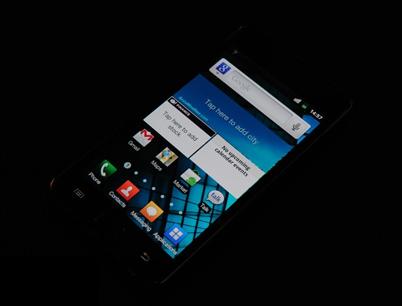 Samsung Galaxy SII screen