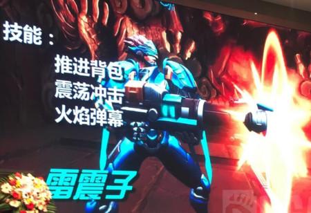 Legends Of Titan 03