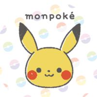 Nace monpoké, la marca oficial de Pokémon para bebés