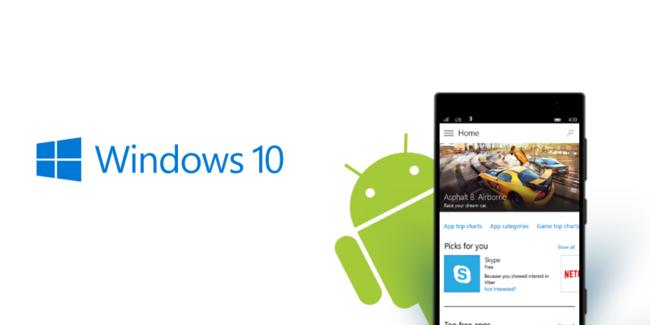 Microsoft cancela Windows Bridge for Android: adiós definitivo al proyecto Astoria