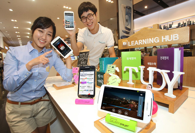 Samsung Learning Hub
