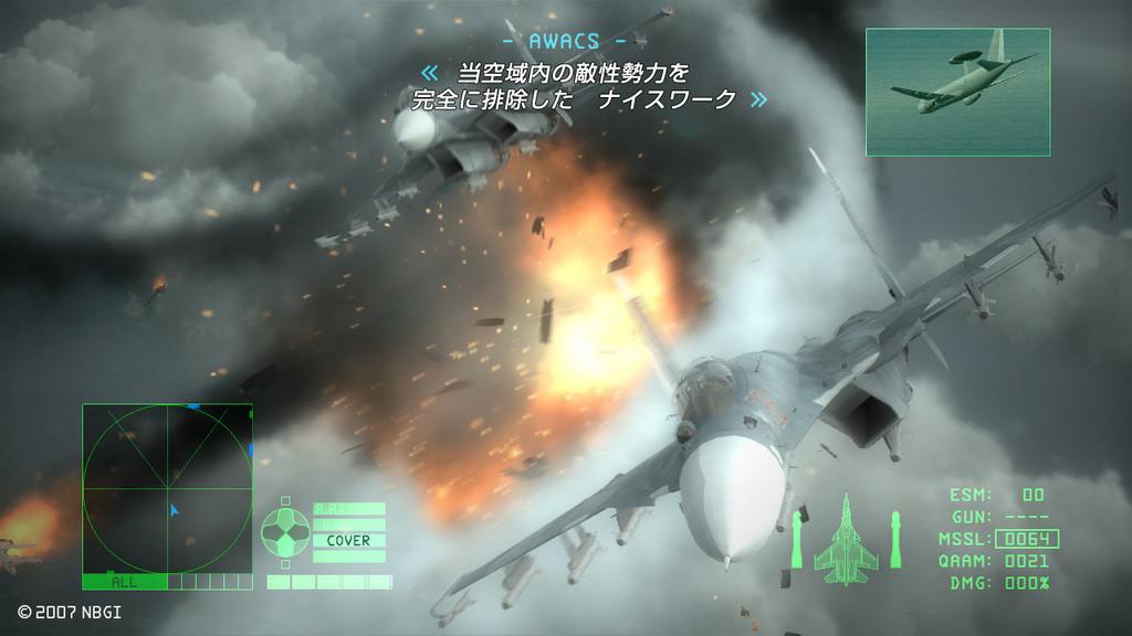 Foto de Ace Combat 6 (11/25)