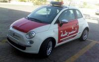 Fiat 500, vestido de policía en Abu Dhabi