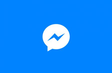 Facebook Messenger se actualiza con mejoras visuales