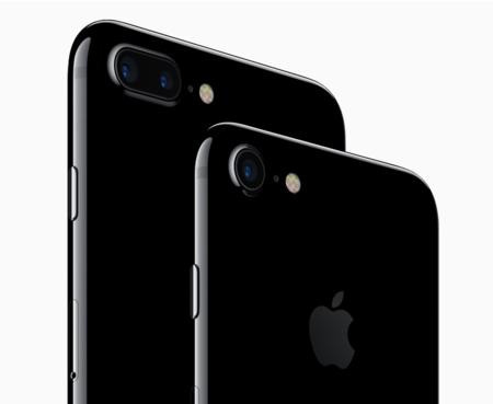 iPhone 7 y 7 Plus precios