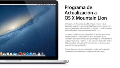 Cómo actualizar gratis tu nuevo Mac a OS X Mountain Lion