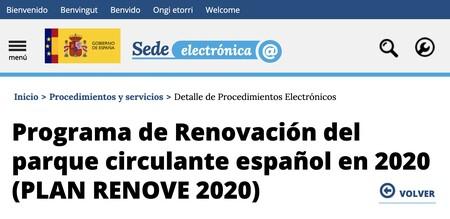 Sede Electronica Plan Renove 2020