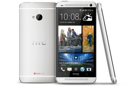 HTC One, lo probamos en Londres