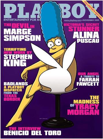 Foto de Marge Simpson para Playboy (1/4)