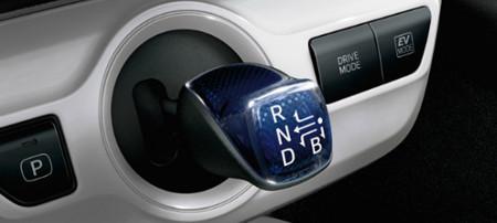 Toyota Interior Cambio Prius