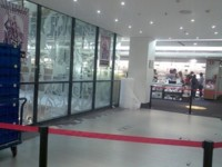 ¿Es éste el espacio para la Apple shop de Barcelona?