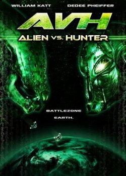 alien-vs-hunter.jpg