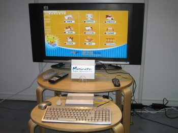 Un ordenador por 146 dólares