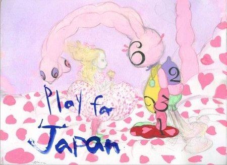 Play for Japan. Los maestros se reúnen por una buena causa