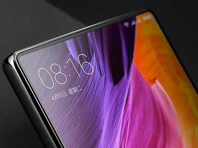 Xiaomi ya trabaja en el sucesor del Mi Mix y llegará con marcos aún más delgados