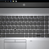 HP implementa un keylogger en sus EliteBook por error