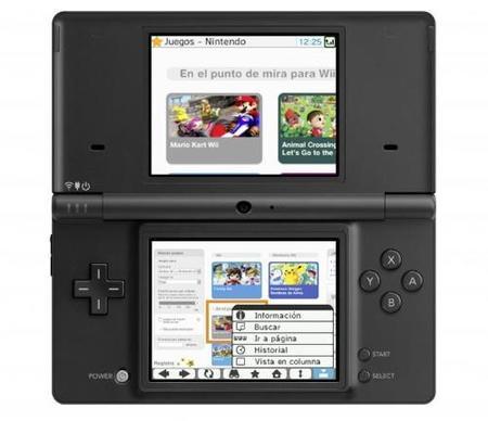 Nintendo DSi actualiza su firmware a la versión 1.3E