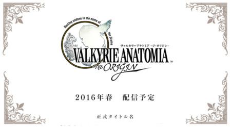 Square Enix anuncia Valkyrie Anatomia: The Origin  la nueva entrega de la serie Valkyrie Profile