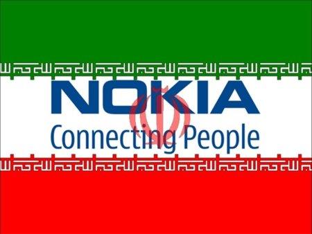 """BlackBerry como arma de destrucción masiva frente al """"colaboracionismo"""" de Nokia Siemens"""