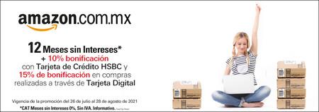 Bonificación HSBC con tarjeta de crédito en Amazon México