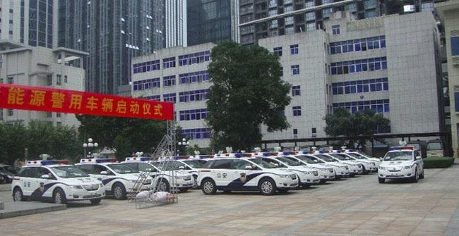 BYD policia china