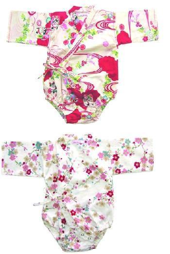 Kimono para los peques