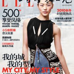 Foto 5 de 20 de la galería liu-wen-una-modelo-china-haciendo-historia en Trendencias