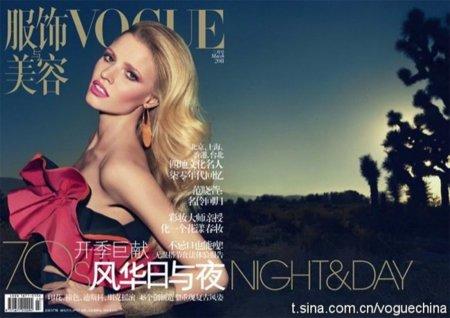 Lara Stone Vogue China noche
